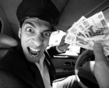 Из-за хамского поведения водителя такси