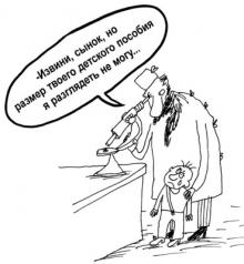 Татарстан и российский прожиточный минимум