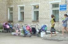 Платная парковка для малышей