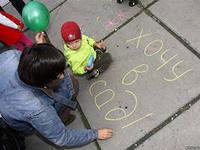 На детсады потратят 331 миллион рублей