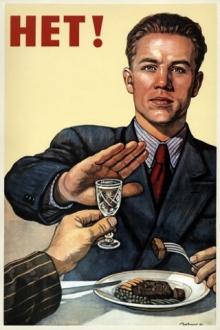 Алкоголиков в Набережных Челнах стало меньше
