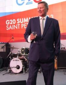 Россия потратила на саммит в Питере 2 миллиарда рублей