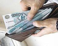 Зарплата в Набережных Челнах в среднем выросла на 6.9 процента за январь-июнь