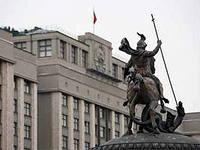 Челнинские школьники и студенты едут в Госдуму