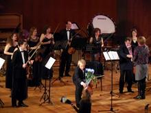 Камерный оркестр Игоря Лермана стал муниципальным