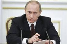 Владимир Путин ограничил ставки по кредитам