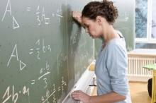 Учителям напомнили о повышении требований