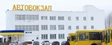 На челнинском автовокзале билеты продают только по паспорту