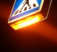 Челнинец предложил поместить прожектор в знак пешеходного перехода.