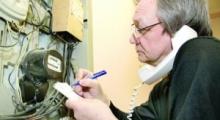 Жителю дома 39-01 завысили счет на электричество