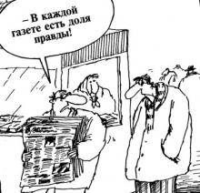 - Владимир Владимирович, почему в России все время всё дорожает?