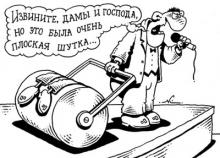 - Абрам, вы не одолжите мне 100 рублей до среды?
