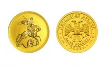 Деньги - золото