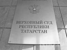 Верховный суд Татарстана вынес приговор насильнику из Тукаевского района