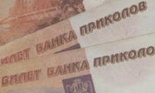 Челнинку лишили 1 миллиона рублей