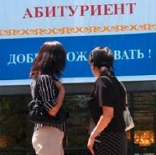 Крымчане не помешают челнинским абитуриентам
