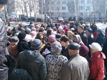 Пайщики КПК 'Ипотека-инвест' свергли директора