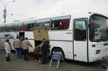 Летнее расписание автовокзала г.Набережные Челны