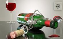 Правила винолюба
