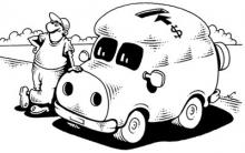 Горсовет и его машины