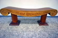 C председателя ГСК «Лагуна» сняты обвинения в коммерческом подкупе