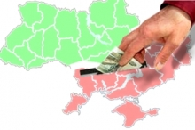 В Набережных Челнах собирают пожертвования 'Юго-Востоку Украины'