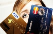 Защитят ли банкиры карты клиентов?