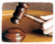 Есть ли правда в суде?