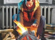 Пуск тепла в квартиры осенью могут отложить