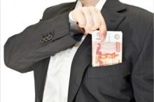 Как премируют банкиров