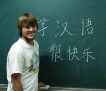 40 челнинцев учат китайский