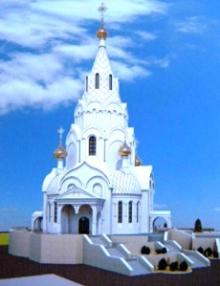 Новую церковь еще проектируют
