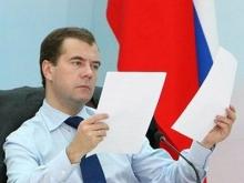 Правительство переводит в Крым 14 миллиардов рублей