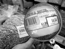 Цены растут - торговля молчит