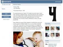 Конкурс «Лучший детский врач-2015»: Юлия Кузнецова