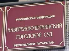 Вынесение приговора Дмитрию Косинову и Ленару Нуретдинову отложили на 8 июля