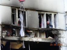 Жизнь после взрыва
