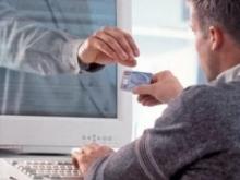 «Электронные» клиенты ГРЦ экономят деньги
