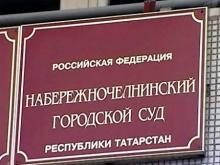 Суд по «игорному делу» в Набережных Челнах отложен до 23 октября: адвокаты ушли в отпуск