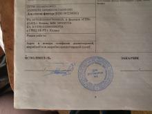«Челныгаз» заключает новые договоры с жителями Набережных Челнов
