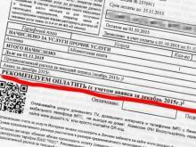 «Счета за антенну»: уловка от МТС