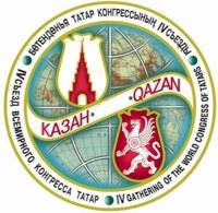 Кто отстаивает интересы татар?
