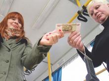 «Билет на автобус должен стоить 23-24 рубля…»