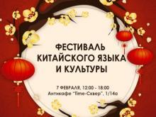 Челнинцев приглашают на Фестиваль китайской культуры, чтобы научить восточным премудростям