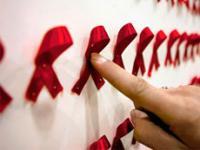 ВИЧ-эпидемия