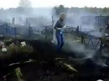 Женщину, которая сожгла могилы на кладбище, оштрафуют на 2-4 тысячи рублей. Ее нашли