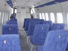 C 7 июня из аэропорта 'Бегишево' открывается новый авиарейс Нижнекамск - Самара