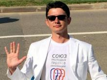 'Союз молодых лидеров инноваций РТ' не поддерживает Рамиля Ибрагимова, оправдавшего терроризм