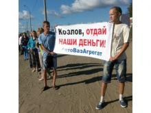 В Тольятти рабочие перекрыли движение по федеральной трассе М-5 из-за долгов по зарплате