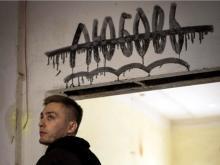 Челнинский дуэт 'Чаян Фамали' презентовал новый трек и видеоклип на 'самую грустную песню осени'